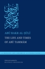 The Life and Times of Abu Tammam - Book