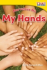 Marvelous Me : My Hands - eBook
