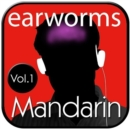 Rapid Mandarin, Vol. 1 - eAudiobook