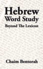 Hebrew Word Study : Beyond the Lexicon - eBook