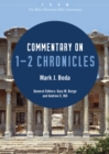 Commentary on 1-2 Chronicles : From The Baker Illustrated Bible Commentary - eBook