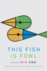 This Fish Is Fowl : Essays of Being - eBook