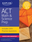 ACT Math & Science Prep : Includes 500+ Practice Questions - eBook