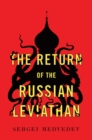 The Return of the Russian Leviathan - Book