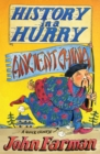 History in a Hurry: Ancient China - eBook