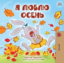 I Love Autumn Russian : I Love Autumn - Russian edition - eBook