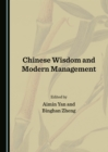 None Chinese Wisdom and Modern Management - eBook