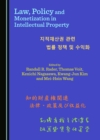 None Law, Policy and Monetization in Intellectual Property - eBook