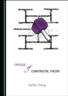 None Critique of Constructal Theory - eBook