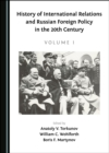 None History of International Relations and Russian Foreign Policy in the 20th Century (Volume I) - eBook