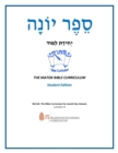 Sefer Yonah (The Book of Jonah) - eBook