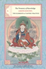 The Treasury of Knowledge: Book Eight, Part Three : The Elements of Tantric Practice - eBook