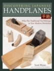 Discovering Japanese Handplanes - Book