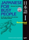 Japanese For Busy People 1: Romanized Version - Book