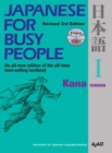 Japanese For Busy People 1: Kana Version - Book