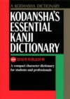 Kodansha's Essential Kanji Dictionary - Book