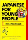 Japanese For Young People I: Kana Workbook - Book