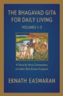 The Bhagavad Gita for Daily Living : A Verse-by-Verse Commentary: Vols 1-3 (The End of Sorrow, Like a Thousand Suns, To Love Is to Know Me) - eBook