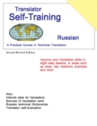 Translator Self-Training--Russian : A Practical Course in Technical Translation - eBook