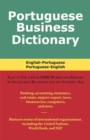 Portuguese Business Dictionary - eBook