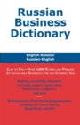 Russian Business Dictionary - eBook