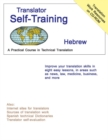 Translator Self-Training--Hebrew : A Practical Course in Technical Translation - eBook