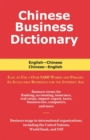 Chinese Business Dictionary : An English-Chinese, Chinese-English Dictionary with Pinyin - eBook