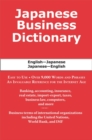 Japanese Business Dictionary - eBook