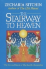 The Stairway to Heaven (Book II) - eBook