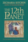 The 12th Planet (Book I) - eBook