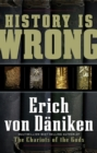 History Is Wrong - eBook