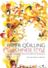 Paper Quilling Chinese Style : Create Unique Paper Quilling Projects that Bridge Western Crafts and Traditional Chinese Arts - eBook