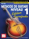 """Modern Guitar Method"" Series Grade 1, Expanded Edition - French Edition - eBook"
