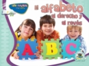 El alfabeto al derecho y al reves : The Alphabet Forwards and Backwards - eBook