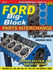 Ford Big-Block Parts Interchange - eBook