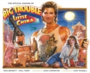 Official Making of Big Trouble in Little China - eBook