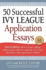 50 Successful Ivy League Application Essays - eBook