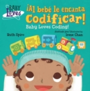 !Al bebe le encanta codificar! / Baby Loves Coding! - Book