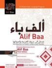 Alif Baa, Third Edition Bundle : Book + DVD + Website Access Card, Third Edition, Student's Edition - Book