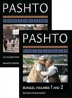 Pashto: An Elementary Textbook, One-year Course Bundle : Volumes 1 and 2 - Book