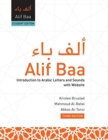 Alif Baa (PB) : Introduction to Arabic Letters and Sounds with Website, Third Edition, Student's Edition - Book