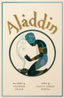 Aladdin : A New Translation - Book