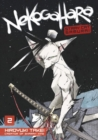 Nekogahara: Stray Cat Samurai 2 - Book