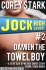 Damien the Towel Boy - A Sexy Gay M/M Jock Short Story from Steam Books - eBook