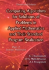 Computing Algorithms of Solution of Problems of Applied Mathematics & Their Standard Program Realization : Part 2 -- Stochastic Mathematics - Book