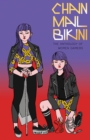 Chainmail Bikini : The Anthology of Women Gamers - eBook