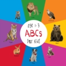 ABC Animals for Kids age 1-3 (Engage Early Readers: Children's Learning Books) - eBook