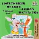 I Love to Brush My Teeth : English Russian Bilingual Book - eBook