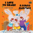 I Love to Share (English Russian Bilingual Book) - eBook