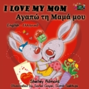 I Love My Mom (English Greek Bilingual Book) - eBook